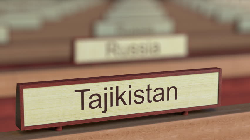 Tajikistan name sign among different countries plaques at international organization. 3D rendering