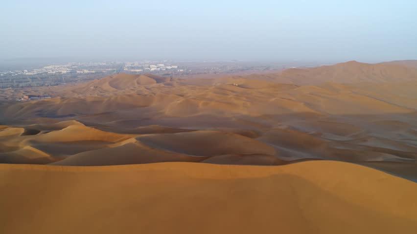 Aerial view of sandy desert in xinjiang | Shutterstock HD Video #32923246