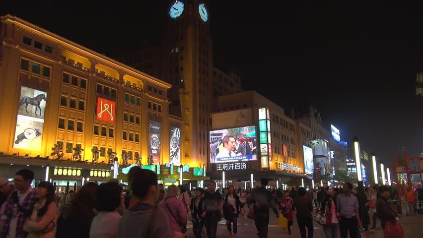 BEIJING, CHINA - APRIL 25, 2012, Wangfujing pedestrian street by night   Shutterstock HD Video #3536906