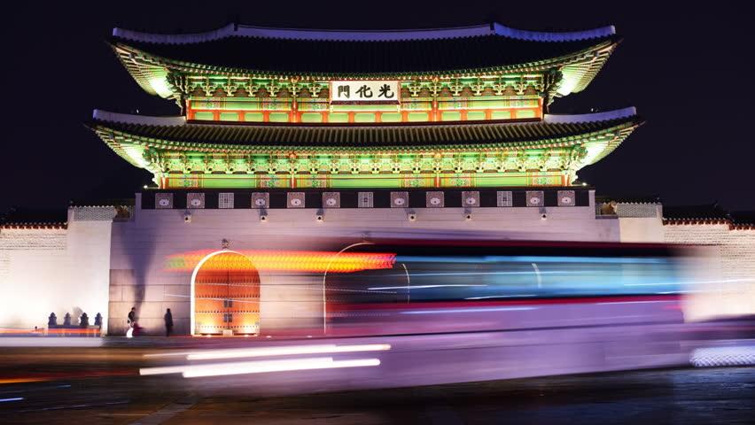 Gwanghwamun Gate is the main gate of Gyeongbokgung Palace in Seoul, South Korea.