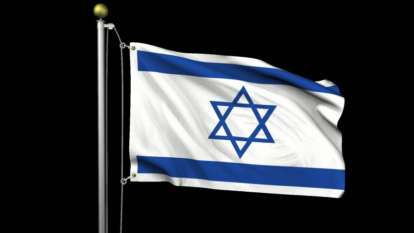 The israeli flag waving in the wind above the grounds at the seamless looping high definition video of the israeli flag waving on a flag pole with luma sciox Image collections