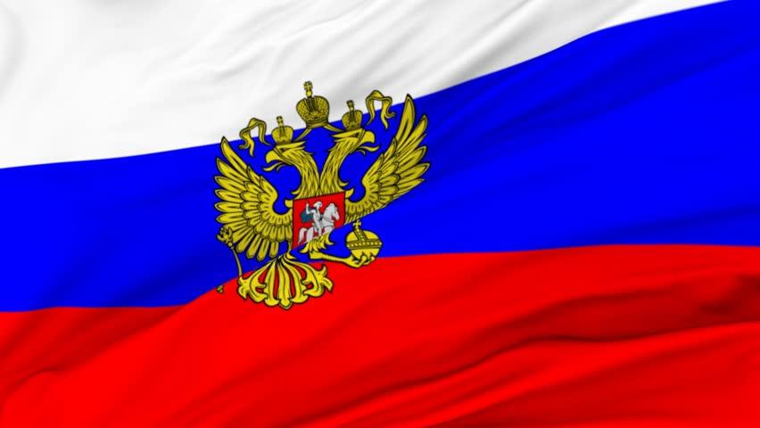 Картинки символы россии анимация, поцелуй