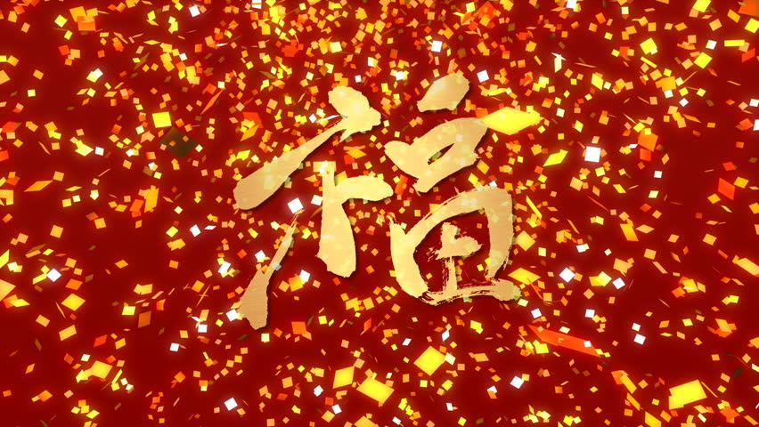 Chinese new year free vector download (5,248 Free vector) for ...