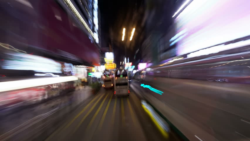 Driving at night in Hong Kong | Shutterstock HD Video #5707826