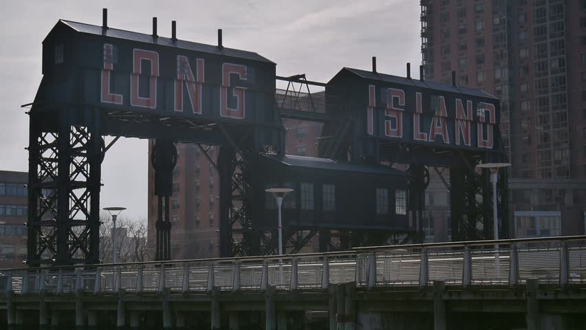 New York - March, 2014 - Transfer Bridges at Gantry Plaza State Park in Long Island City.
