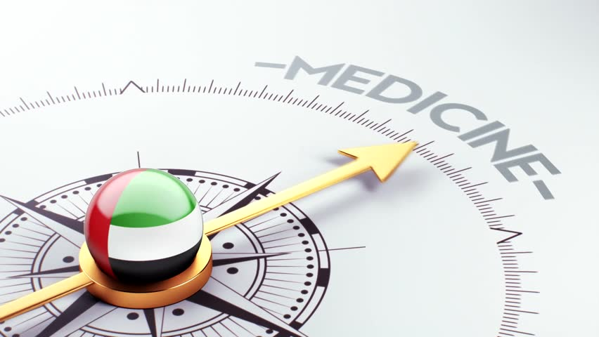 United Arab Emirates High Resolution Medicine Concept | Shutterstock HD Video #7379206
