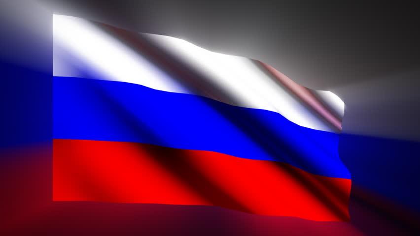 Российский флаг картинки анимация, стаффом