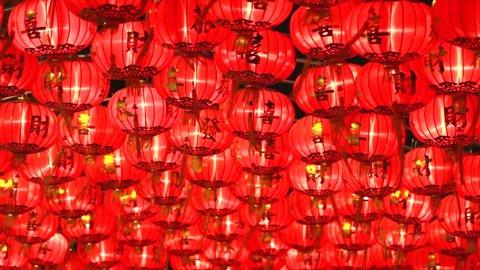 Chinese lantern,for celebrate Chinese New Year, Chinese red lantern,for celebrate spring festival, 1920x1080