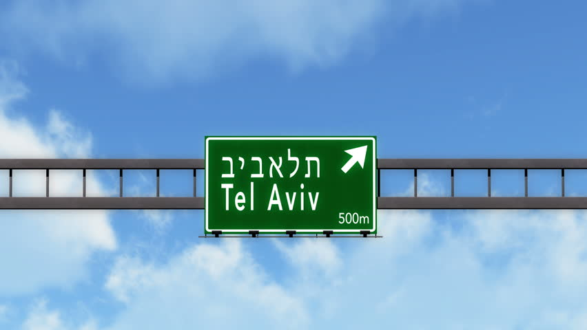 4K Passing under Tel Aviv Israel Highway Sign with Matte Photorealistic 3D Animation 4K 4096x2304 ultra high definition